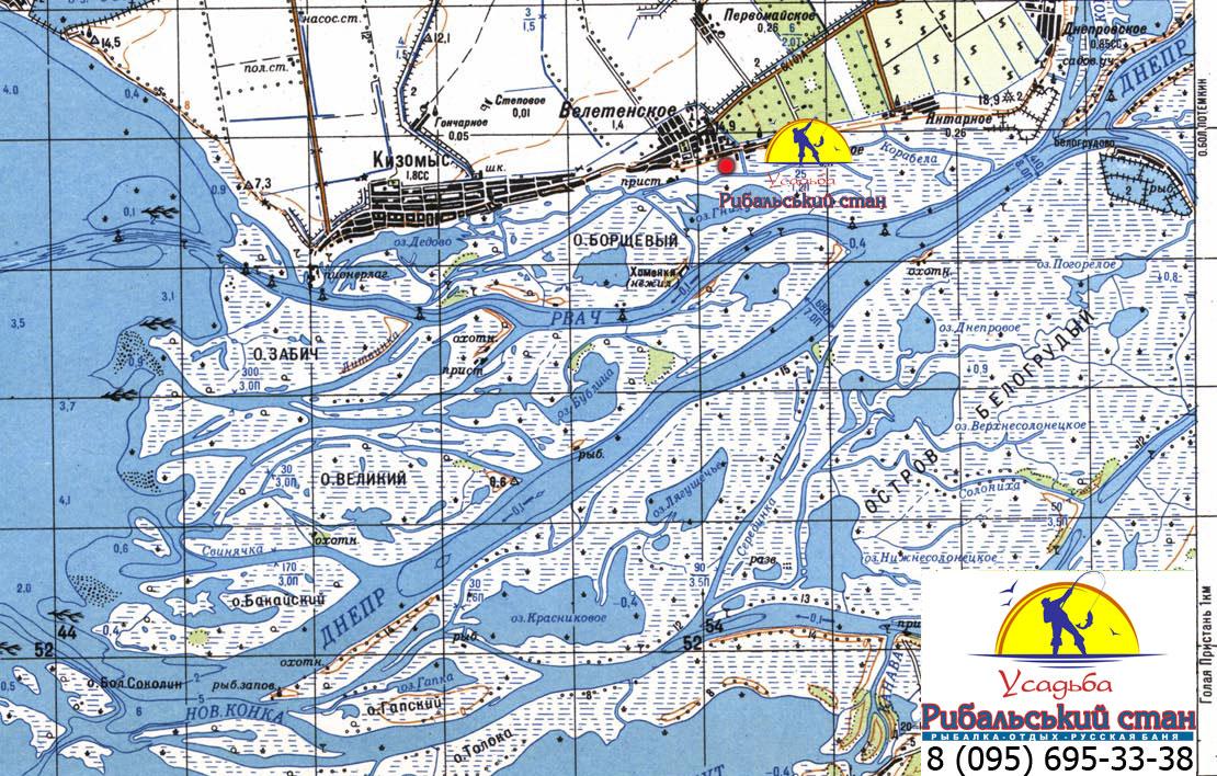 прогноз клева в большой белозерке запорожской области